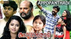 Appooppanthadi malayalam full movie | Family entertainment movie | HD 1080 | exclusive movie