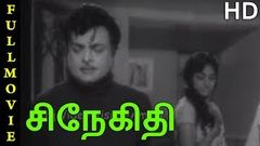 Snehithi Full Movie HD | Gemini Ganesan | Saroja Devi | Surali Rajan | Manorama | Cho