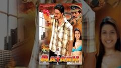 Hindi Full dubbed Movie - Ek Aur Aatank - Aditya and Rakshita