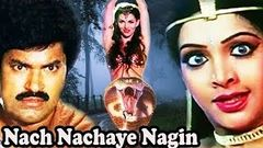 Nach Nachaye Nagin Full Hindi Movie | Charan Raj, Savitri, Guru Dutt [HD]