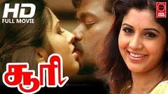 Soori Tamil Online Movies Watch l Tamil Movies Full Length Movies l Movies Tamil Full