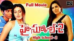 High School 2 Telugu Full Movie | Namitha, Raj Karthik | Thiru | Sundar C Babu