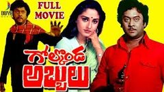 Golconda Abbulu Telugu Full Movie HD | Krishnam Raju | Jaya Prada | Dasari Narayana Rao | Divya Media
