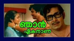 Njan Ekananu | Malayalam Hit Full Movie | Madhu