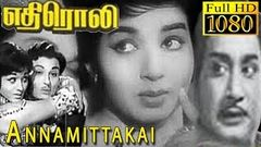 Annamitta Kai - Full Tamil Movie