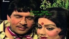 """Saiya Magan Pahalwani Main"" -1983- Bhojpuri Full Movie"