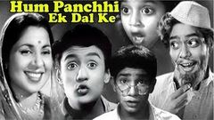 Hum Panchhi Ek Dal Ke Full Movie | Old Classic Hindi Movie | Bollywood Movie