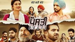 Posti | Full Punjabi Movie | Popular Punjabi Movies | Hit Punjabi Films