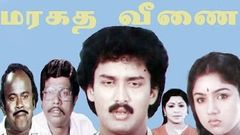 Maragatha Veenai-Suresh Revathi Manorama Goundamani Senthil Mega Hit Tamil Full Comedy Movie