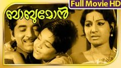 Malayalam Full Movie - Babumon - Prem Nazeer Jayabharathi Full Movie [HD]