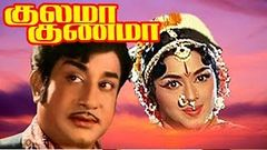 Kulama Gunama | Sivaji, Padmini, Jaisankar | Tamil Super Hit Movie HD