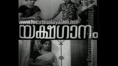 Yaksha Gaanam 1976: Full Length malayalam movie