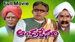 Andhra Kesari Full Length Telugu Movie