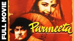 Parineeta 1953 Full Movie | परिणीता | Ashok Kumar, Meena Kumari