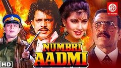 Numbri Aadmi Action Movie | Mithun Chakraborty, Sangeeta Bijlani, Amrish Puri | Bollywood Action Film
