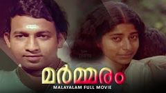 Marmaram Malayalam Full Movie | Nedumudi Venu | Bharath Gopi | Jalaja | Bharathan Super Hit Movie