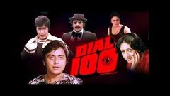 Silver Jubilee Hindi Hit DADA | Vinod Mehra | Bindiya Goswami | 1979 Bollywood Movies