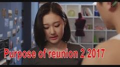 Korean Adult Movie - Purpose of Reunion - Movice 18