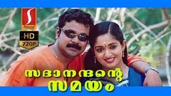 Watch Malayalam Full Movie Online - Pattanathil Sundaran