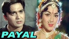 """Payal"" 