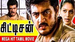 Citizen - Ajith Nagma - Hindi Action Dubbed Movie 2014 | Hindi Movies 2014 Full Movie