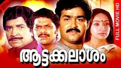 Malayalam Super Hit Movie | Aattakalasam [ HD ] | Family Drama Full Movie | Ft Prem Nazir, Mohanlal