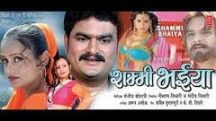 Sajan Pardesia | BHOJPURI HOT MOVIE | HD