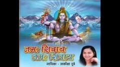 Top Devotional Hindi Songs-Collection of all Best 7 Shiv Bhajans (incl 2 Shivratri Bhajans) 1 Aarti
