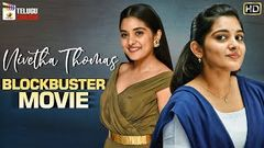 Nivetha Thomas Blockbuster Movie HD | Nivetha Thomas Latest Telugu Movie | Mango Telugu Cinema