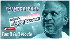 Chandralekha Tamil Movie Collection சந்திரலேகா