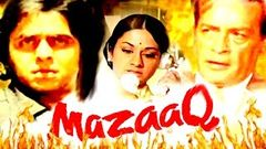 Mazaaq (1975) | Super Hit Bollywood Full Hindi Movie | Vinod Mehra Moushumi Chatterjee Mehmood