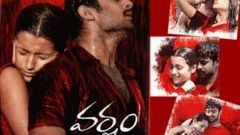 Barish - The Season of Love - Bollywood Movie - Prabhas Thrisha Krishnan