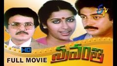 Sravanthi | 1985 Telugu HD Full Movie | Suhasini | Mohan | Sarath Babu | ETV Cinema