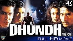 Dhund The Fog Hindi Full Movie HD | Irfaan Khan, Amar Upadhyaya, Aditi Govitrikar | Eagle Hindi Movies