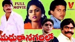 MADHURA NAGARILO | TELUGU FULL MOVIE | SRIKANTH | NIROSHA | CHINNA | V9 VIDEOS