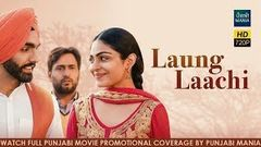 Laung laachi Full Hd Punjabi Movie 2018 Ammy Virk Neeru Bajwa Mannat Noor