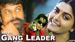 """Aaj Ka Gang Leader"" 