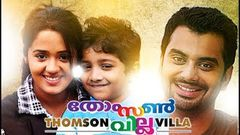 Thomson Villa Super Hit Malayalam Full Movie | Comedy Movie | Malayalam Movie