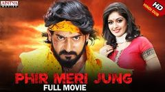 Mrugashira (2018) NEW RELEASED Full Hindi Dubbed Movie | Kannada Movies in Hindi Dubbed