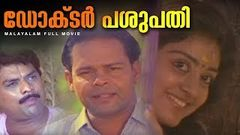 Dr Pasupathy Malayalam Full Movie | Comedy Super Hit Movie | Jagadish | Innocent | Parvathy