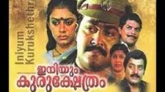 Iniyum Kurukshetram 1986 Full Malayalam Movie