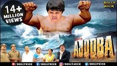 Naya Ajooba - Hindi Movies 2014 Full Movie | Athisayan | Mst Devadas | Jackie Shroff | Dubbed Movies