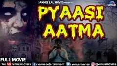 PYASI ATMA | Full HD Hindi Movie 2017 | Surekha Rajesh Puri Baahamgaay | HORROR Movie