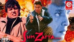 Sun Zarra Full Action Hindi Movie | Mithun Chakraborty, Samir Aftab, Anjana Sukhani | Hit Movie HD