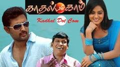 Kathal Vali - Tamil Full Movie 2013 - New Tamil Movie Online