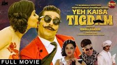 Yeh Kaisa Tigdam 2019 New Released Hindi Full Movie HD | Ashutosh Rana & Sakshi Choudhary