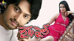 Life Style Telugu Full Movie | Nischal Monali Chowdary Ananya | With English Subtitles