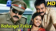 Rahasya Police Malayalam Full Movie HD |