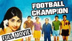 Football Champion | Malayalam Full Movie | Prem Nazir | Sujatha