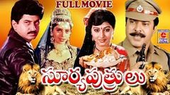 SURYA PUTHRULU | TELUGU FULL MOVIE | SUMAN | MAMMOOTTY | NAGMA | SHOBANA | TELUGU CINEMA ZONE